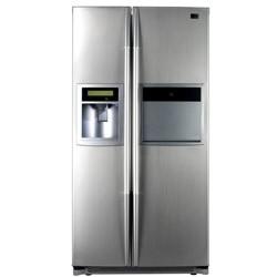 Manutenção de Geladeira Lg Preço no Jardim Paulista - Manutenção de Refrigerador Lg